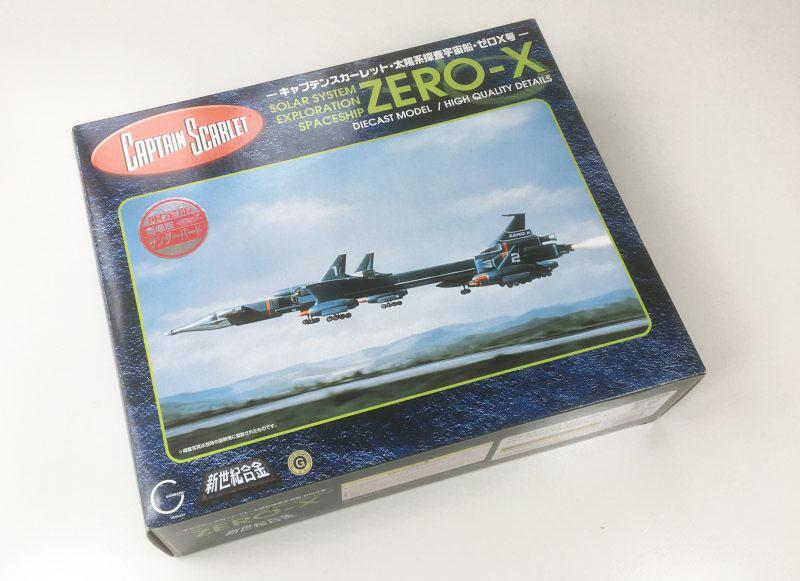 ZERO-X DIECAST MODEL Aoshima - Thunderbirds and Captain Scarlet